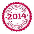 Happy new year 2014 stamp — Stock Vector #29220711