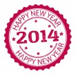 Happy new year 2014 stamp — Stock Vector