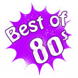 Best of 80's stamp — Vector de stock