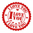 Stock Vector: I love you stamp