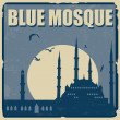 Blue Mosque poster — Stock Vector #29756221
