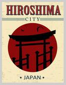 Torii gate from Hiroshima poster — Stock Vector