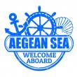 Aegean Sea stamp — Stock Vector