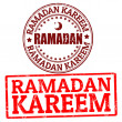 Ramadan Kareem stamps — Stockvectorbeeld