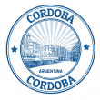Cordoba stamp — Stock Vector