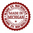 Made in Michigan stamp — Stock Vector