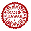 Stock Vector: Made in Hawaii stamp