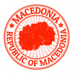 Macedonia stamp — Stock Vector