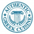 Authentic Greek Cuisine stamp — Stock Vector