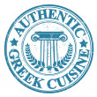 Authentic Greek Cuisine stamp — Stok Vektör
