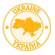 Ukraine stamp — Stockvector #31409239