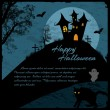 Halloween background — Stock Vector #31862045