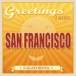 Vintage San Francisco, California poster — Stock Vector