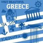 Greece travel poster — Stock Vector