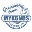 Mykonos greek island, stamp — Stock Vector