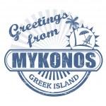 Mykonos greek island, stamp — Stock Vector #32109303