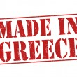 Made in Greece stamp — Stock Vector