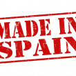 Made in Spain stamp — Stock Vector #32354175