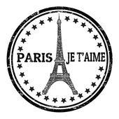 Paris je t'aime stamp — Stock Vector