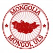 Mongolia stamp — Stock Vector
