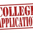 College Application stamp — Stok Vektör