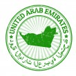 United Arab Emirates stamp — Imagen vectorial