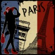 Paris vintage poster — Stock Vector