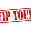 Vector de stock : Vip tour stamp