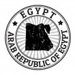 Egypt stamp — Stock Vector