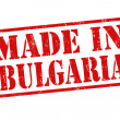 Made in Bulgaria stamp — Stock Vector