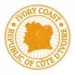 ������, ������: Ivory coast stamp