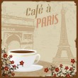 French coffee vintage poster — Stock Vector