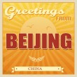 Beijing, China poster — Stock Vector