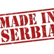 Made in Serbia stamp — Stock Vector #33334139