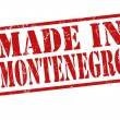 Stock Vector: Made in Montenegro stamp