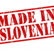Made in Slovenia stamp — Stock Vector