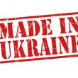 Made in Ukraine stamp — Stock Vector