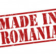Made in Romania stamp — Stock Vector