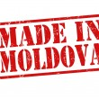 Made in Moldova stamp — Stock Vector