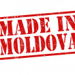 Made in Moldova stamp — Stock Vector #33334709