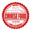 Chinese Food stamp — Vector de stock