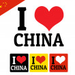 I love China sign and labels — Stock Vector