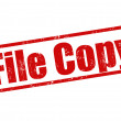 File Copy stamp — Stock Vector