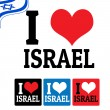 I love Israel sign and labels — Stock Vector