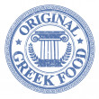Original Greek Food stamp — Stock Vector