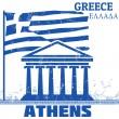 Athens, Greece poster — Stock Vector