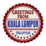 Kuala Lumpur stamp — Stock Vector #34337941