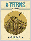 Partenone da poster di Atene — Vettoriale Stock