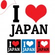 I love Japan sign and labels — Stock Vector