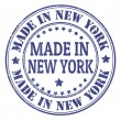 Made in New York stamp — Stok Vektör